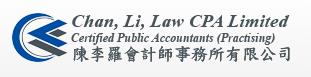Chan Li Law CPA